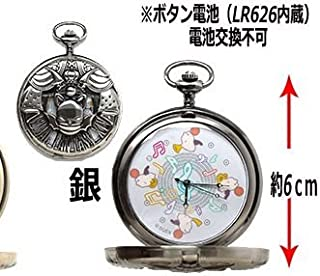 final fantasy pocket watch