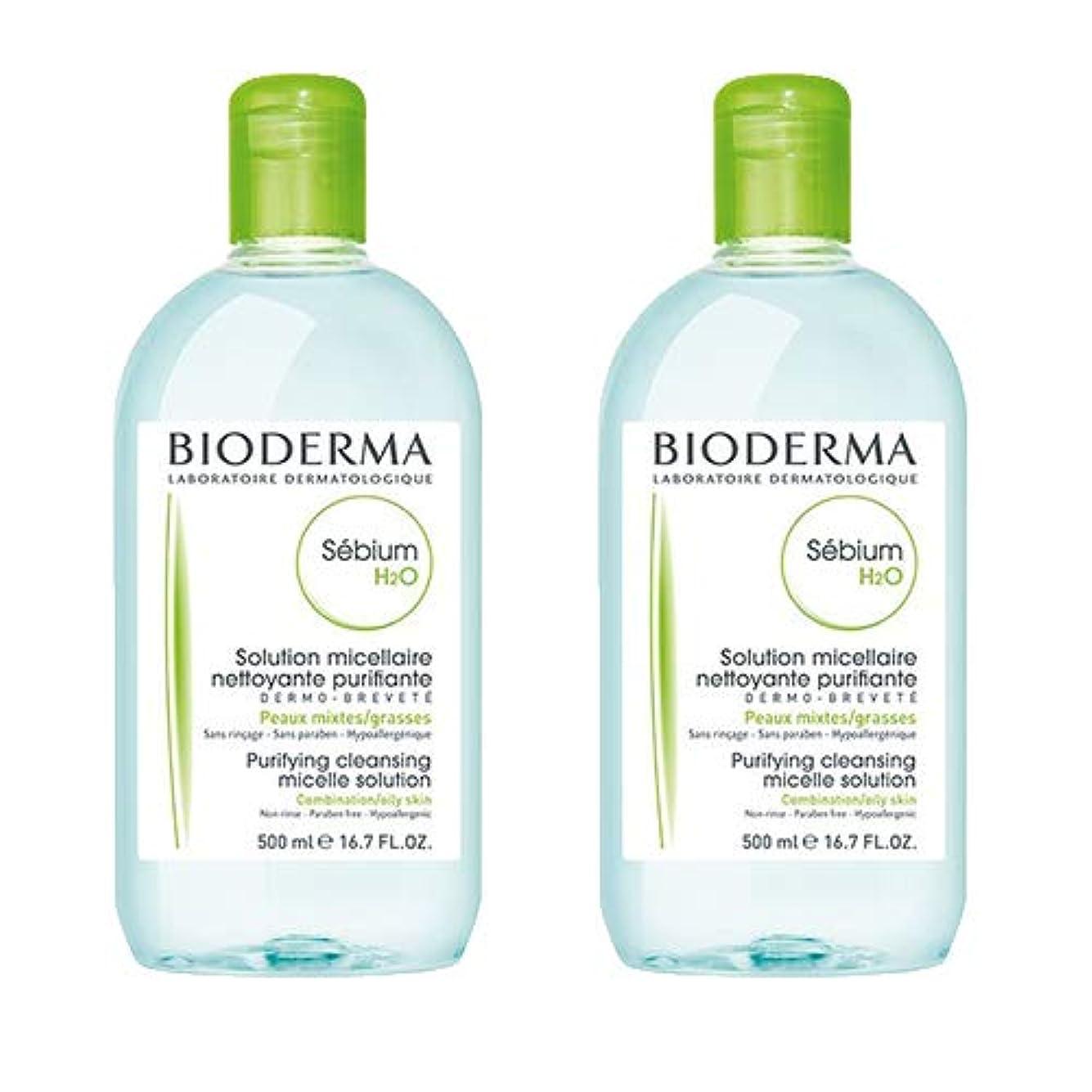 持参未来一月ビオデルマ(BIODERMA) セビウム H2O(エイチ ツーオー)D 500ml×2本セット[並行輸入品]