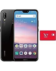 【ワイモバイル】Y!mobile HUAWEI P20 lite サクラピンク(5.8インチ / 32GB / RAM4GB / 3,000mAh / テザリング対応) HWWDA3 ※回線契約後発送