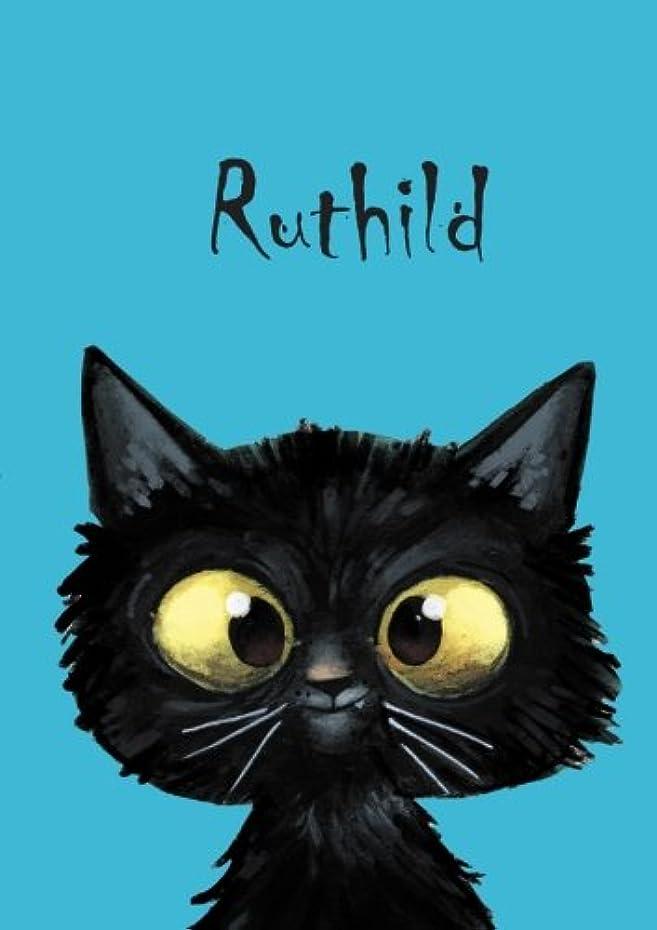 ベルト巨人確認するRuthild: Ruthild - Katzen - Malbuch / Notizbuch / Tagebuch: A5 - blanko