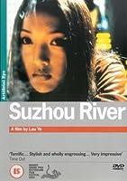 Suzhou he [DVD]