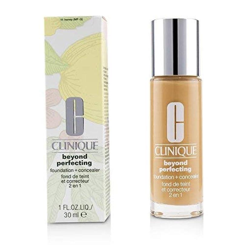 ファウル分散モトリークリニーク Beyond Perfecting Foundation & Concealer - # 11 Honey (MF-G) 30ml/1oz並行輸入品