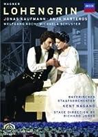 Bayerisches Staatsorchester - Wagner - Lohengrin