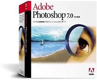 Adobe(R) Photoshop(R) 7.0日本語版 Windows(R)版 Retail版