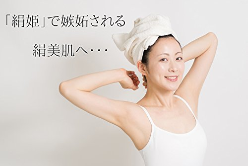 ハッピーシルク『絹姫(きぬひめ)』