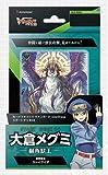カードファイト!! ヴァンガード overDress スタートデッキ第4弾 大倉メグミ -樹角獣王- パック