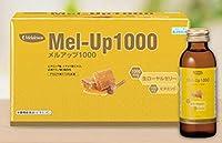 メラルーカ Melaleuca メルアップ1000 10本入り