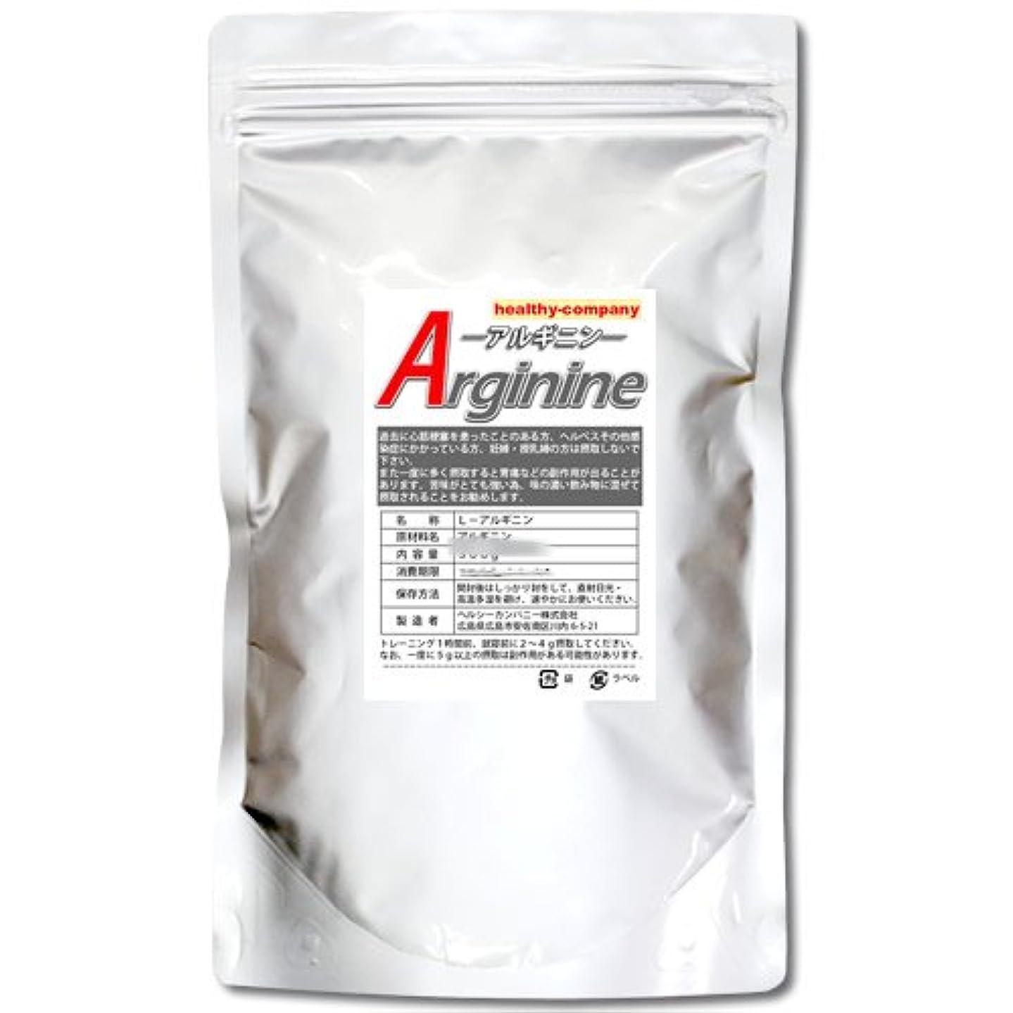 接辞熟した味付けアルギニン (300g)