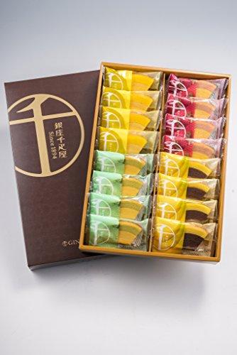 銀座千疋屋 銀座フルーツクーヘン 16個セット(イチゴ&ミルク×4個、レモン&はちみつ×4個、メロン&ミルク×4個、バナナ&チョコ×4個)