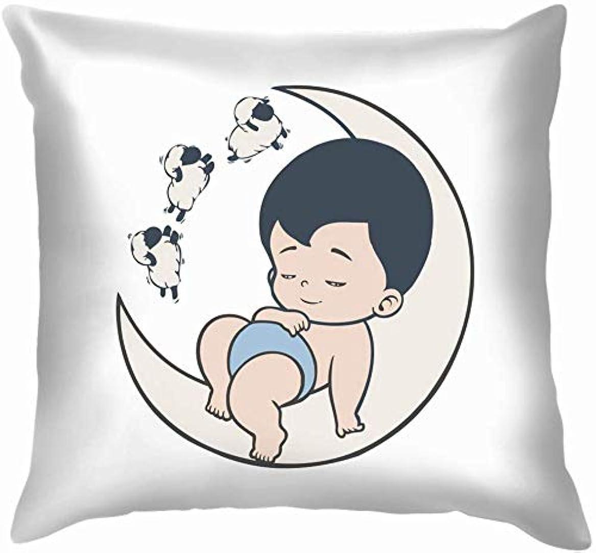飛ぶ勧める気がついて赤ちゃんムーン羊デザイン芸術美容ファッションスロー枕カバーホームソファクッションカバー枕ギフト45×45センチ