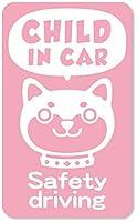imoninn CHILD in car ステッカー 【マグネットタイプ】 No.73 イヌさん2 (ピンク色)