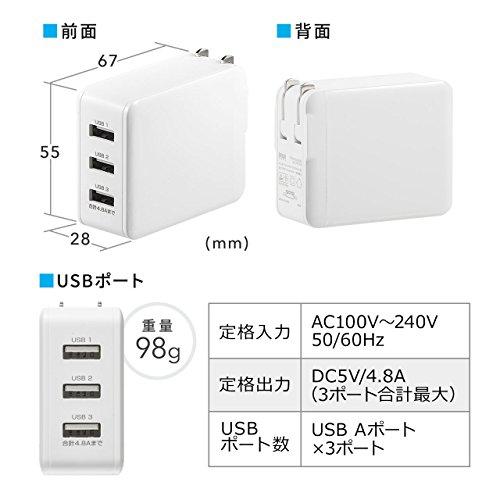 サンワダイレクトUSB充電器3ポート合計4.8A24W折りたたみプラグ小型軽量ACアダプタ700-AC022W