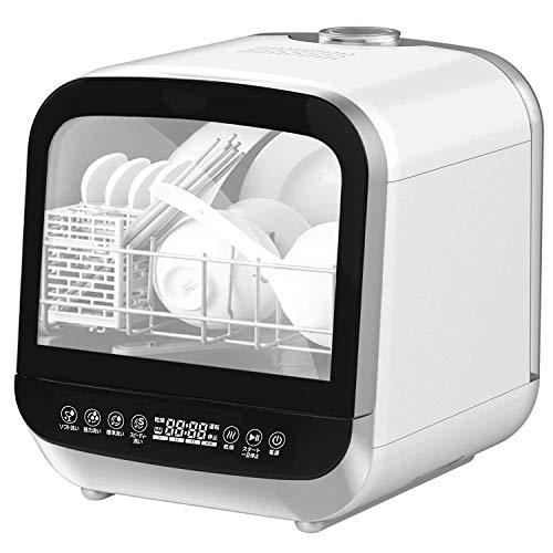 食器洗い乾燥機 工事不要 タンク式 食器洗い機 食洗器 [取り付け工事不要] 乾燥機 食洗器 食器乾燥器 コンパクト設計 【国内メーカー 保証付き】 g004