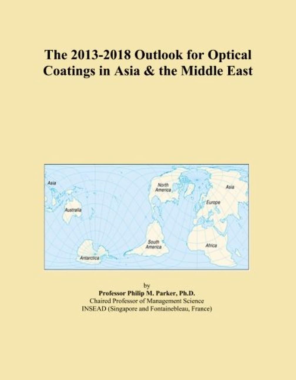 チャットボトルそれThe 2013-2018 Outlook for Optical Coatings in Asia & the Middle East