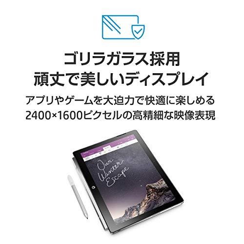 4121McQ WLL-HP公式週末限定セール!ついにChromebookは「x2」のPentiumモデルだけに…