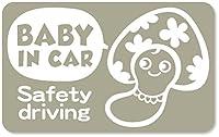 imoninn BABY in car ステッカー 【マグネットタイプ】 No.47 キノコさん2 (グレー色)