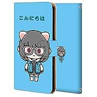 HUAWEI honor 8 ケース 全面保護 耐摩擦 人気 カード収納 スタンド機能 HUAWEI honor 8 ケース 手帳型 WX019-アニメ系美人 アニメ かわいい 9593031