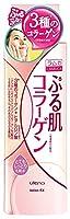 【ウテナ】ラムカ ぷる肌化粧水 とてもしっとり 200ml ×3個セット