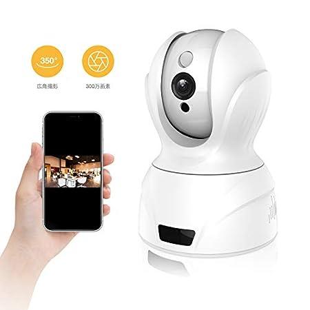 【12/30まで】Famisafe 双方向音声通信対応スマートHDR機能搭載WiFiネットワークカメラ 2,160円送料無料!