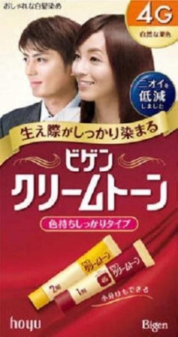 甘い豆腐増強するビゲン クリームトーン 4G(自然な栗色)×36個