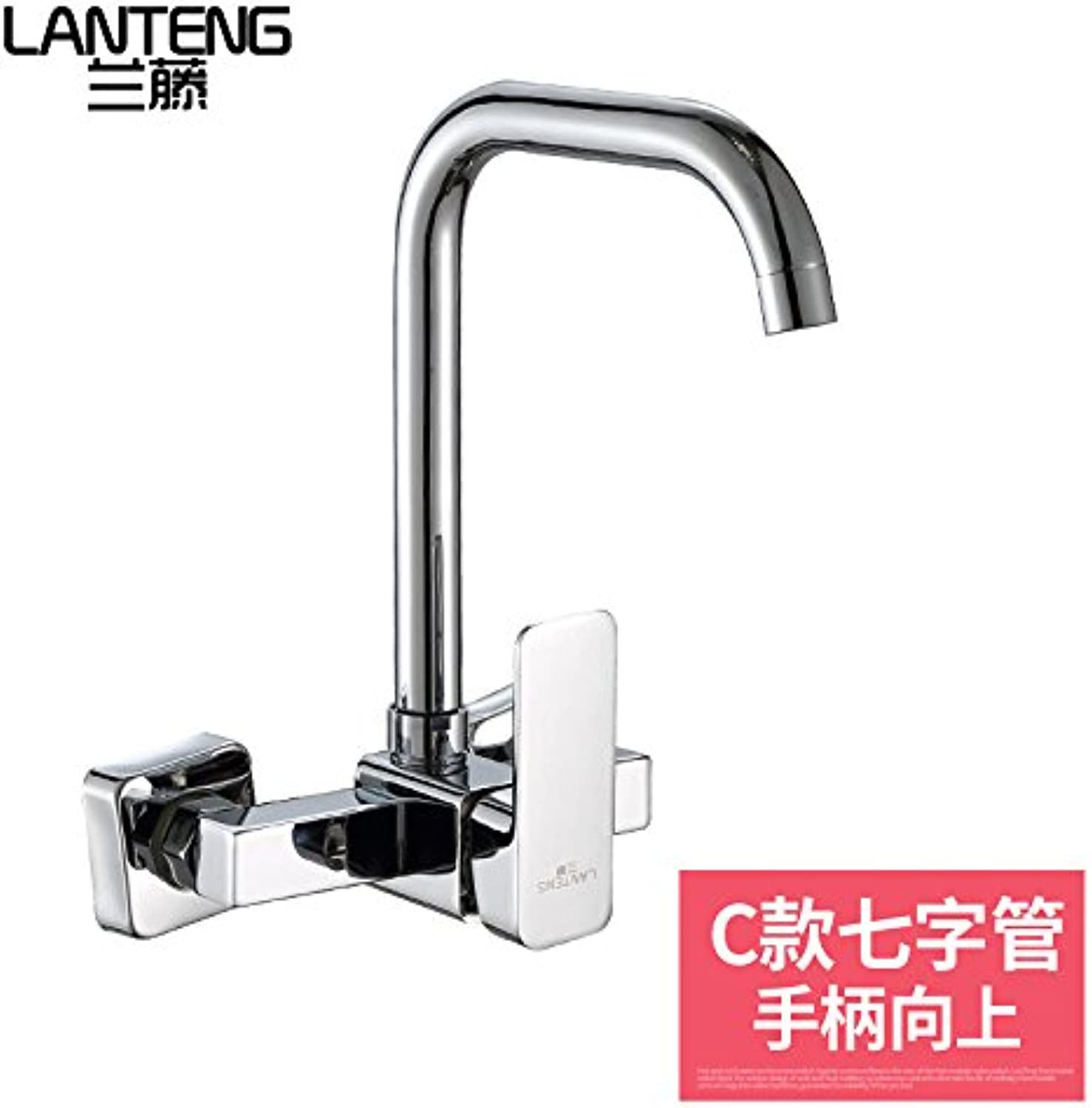 Bijjaladeva Bathroom Sink Vessel Faucet Basin Mixer Tap Two holes into WALL MOUNTED KITCHEN FAUCET laundry pool vegetable basin sink cold water tap water mixing valve 7 C of field