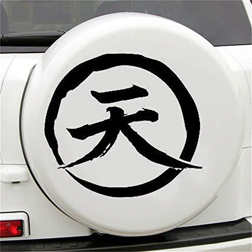 Autoabziehbilder 15X13,9 CM Street Fighter Akuma Kanji Himmel Originalität Auto styling Motorrad Auto Aufkleber für auto laptop fenster aufkleber