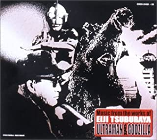 円谷英二生誕100周年記念CD BOX - Music from the works of EIJI TSUBURAYA -