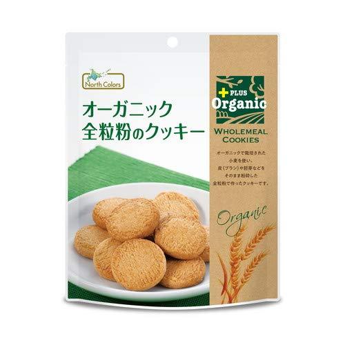 ノースカラーズ オーガニック全粒粉のクッキー70g