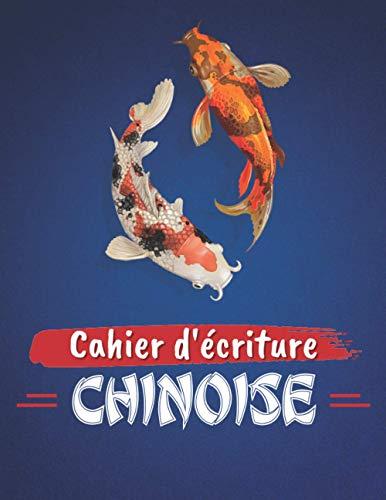 Cahier d'écriture chinoise: Carnet de calligraphie chinoise : Caractères & Pinyin - pour apprentissage du chinois