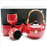 JapanBargain 3332 Large Japanese Chinese Porcelain Tea Set Teapot and Four Cups, 27 Ounces, Red Kanji Calligraphy
