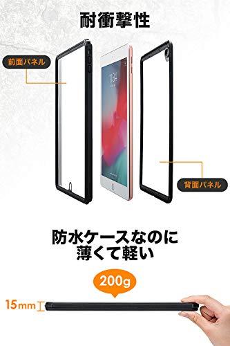 サンワサプライ『iPad9.7インチ2018/2017防水耐衝撃ハードケース(防塵・スタンド機能・IP68・ストラップ付)』