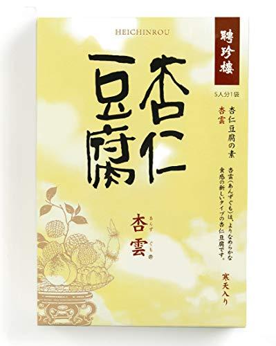 聘珍樓(へいちんろう) 杏雲 (アンズグモ) 杏仁豆腐の素 ソフトタイプ (1箱で約5人分)