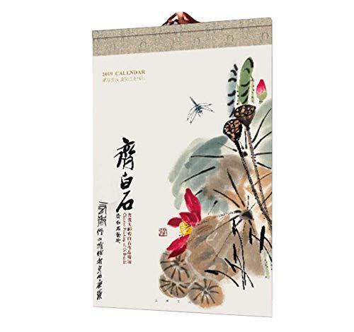 Calendarios de pared para el hogar/hotel/oficina, calendario de características chinas, C04