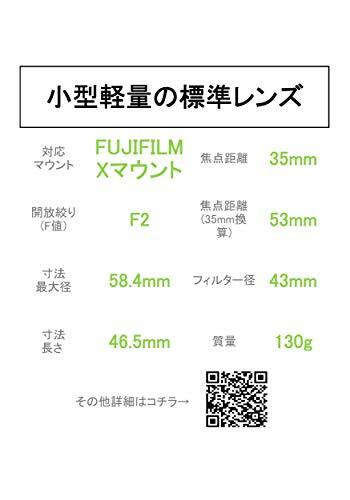 FUJIFILM単焦点レンズXC35MMF2