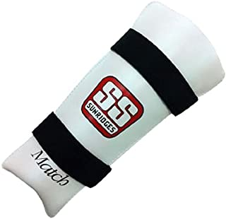 SS Match Elbow Guard (Small Boys)
