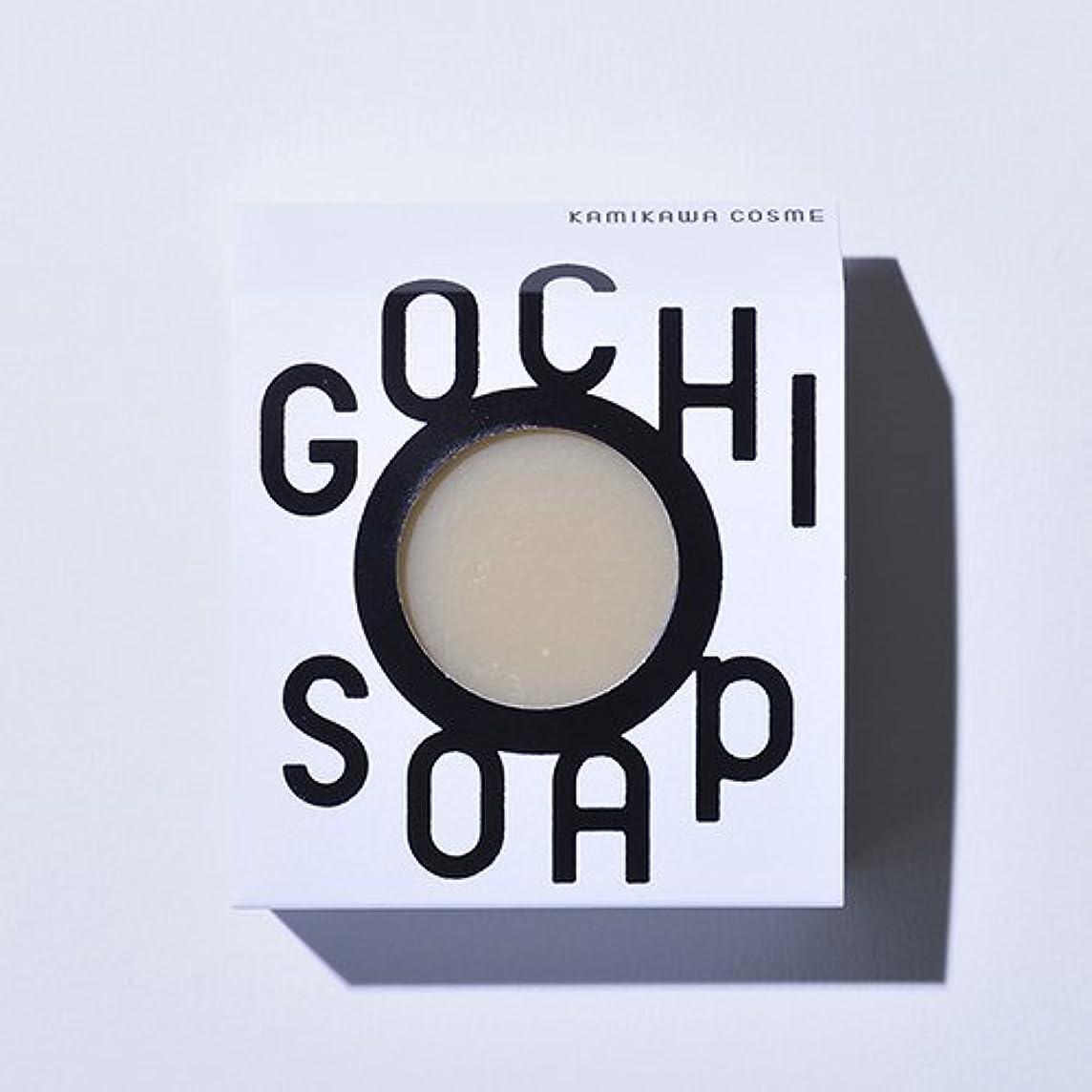 始まり増幅するオッズGOCHI SOAP ゴチソープ 伊勢ファームの牛乳ソープ