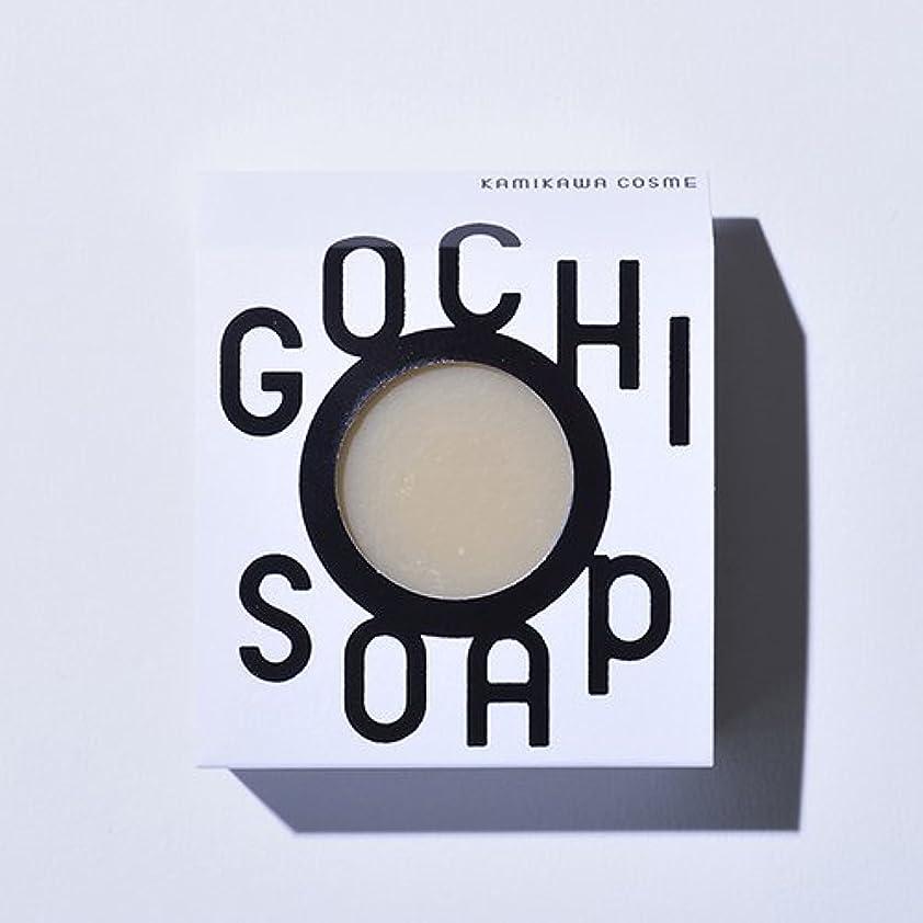 悪意みなさんメタルラインGOCHI SOAP ゴチソープ 伊勢ファームの牛乳ソープ