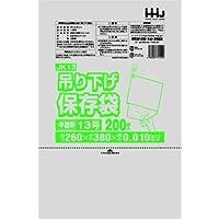 【5ケース特価】HHJ 吊り下げ規格袋 13号 食品検査適合 吊り下げタイプ 0.010×260×380mm 12000枚×5ケース 200枚×10冊×6箱×5 JK13