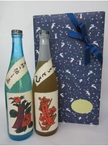 リキュールの贈り物・御祝・御礼・御祝・お誕生日・感謝≪スペシャルギフト≫【八木酒造】赤短とろとろの梅酒&青短の柚子酒のギフト