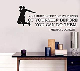 You Must Expect Great Things Wall Decals Inspirational Wall Decal Motivational Wall Decal Basketball Decal Sports Wall Decal Basketball Decor