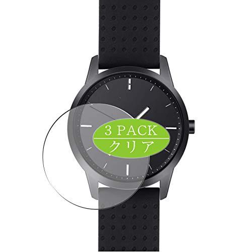 VacFun 3 Piezas HD Claro Protector de Pantalla Compatible con Lenovo Watch 9 Smartwatch Smart Watch, Screen Protector Película Protectora(Not Cristal Templado)
