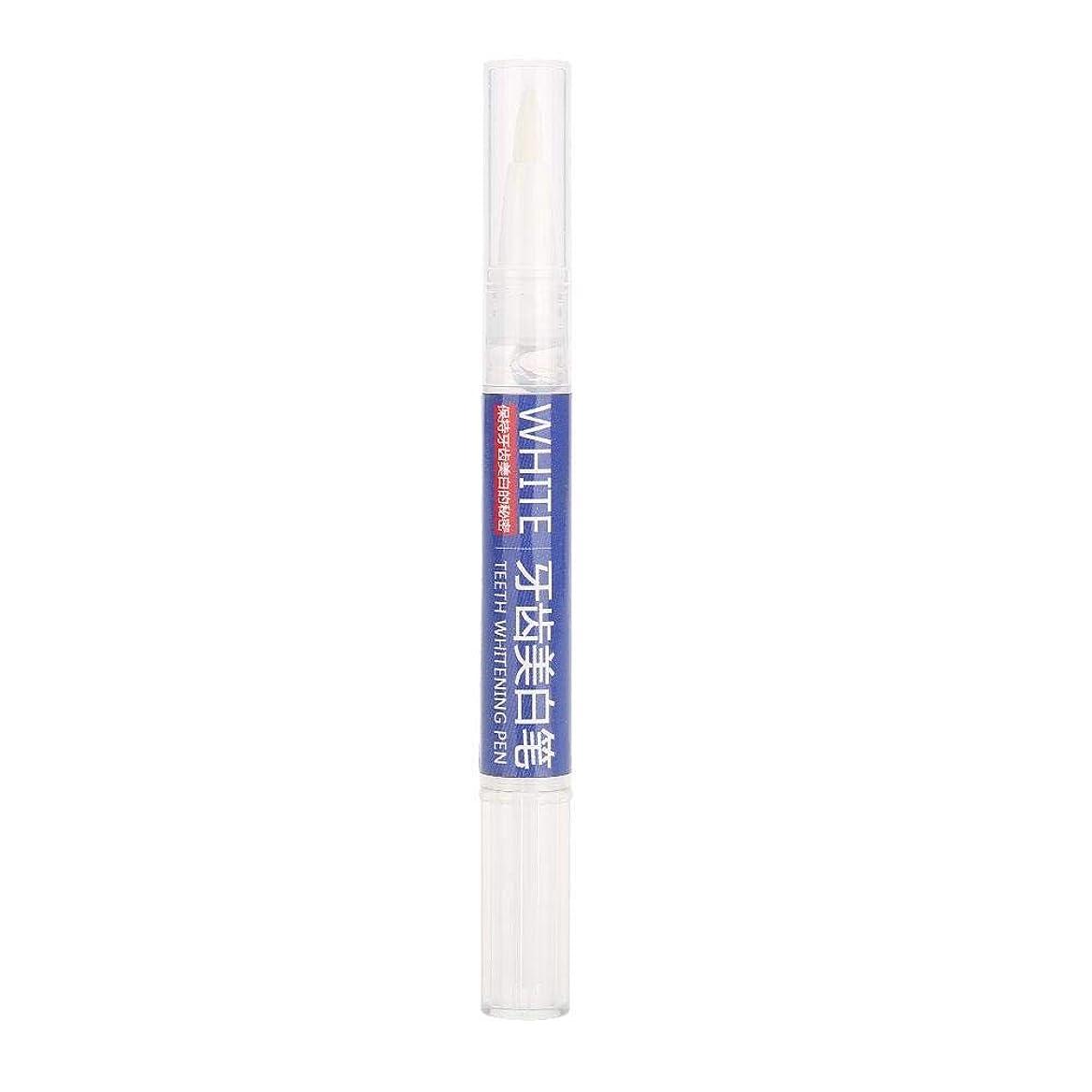 欠乏これまで破壊的なホワイトニングトゥースペン3mlイエロートゥースシガレット汚れ除去ホワイトニングホワイトニングトゥースジェルペン