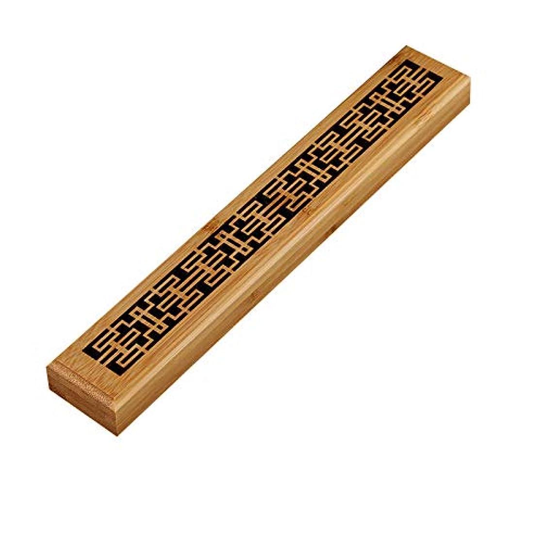 話役に立たないマウス便利な竹香りボックス彫刻ライン香ボックス香り竹中空香炉木材工芸品 (ハイウィンドウ)