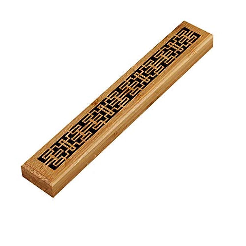 もちろん忌まわしい庭園便利な竹香りボックス彫刻ライン香ボックス香り竹中空香炉木材工芸品 (ハイウィンドウ)