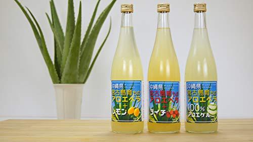 しろう農園 宮古島育ちの無農薬 アロエベラ100% 生ジュース、ライチ風味ジュース、レモン風味ジュース、720ml ×3本