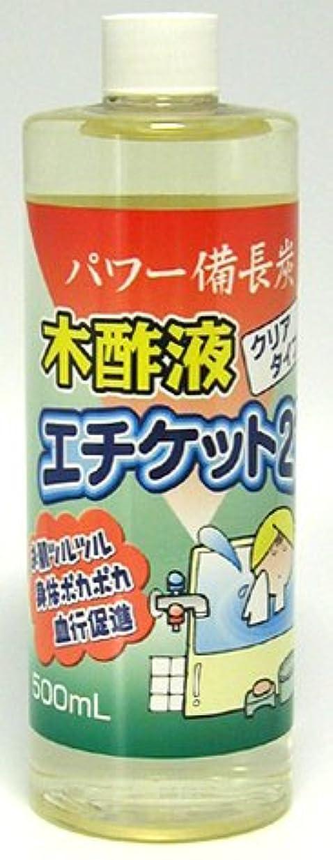 乳白色ケーブル特定の健カンパニー エチケット21 木酢液 クリアタイプ 500ml 120024