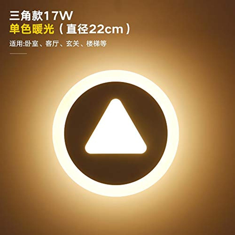 Xinxin24 Moderne Minimalistische Led Wand Schlafzimmer Bett Wohnzimmer Dekorative Gang Flur Treppe Wandleuchte, Stil 5, Gelbes Licht 22Cm, 17W