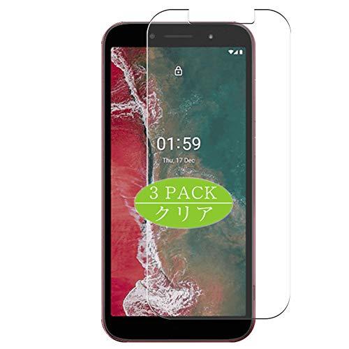 Vaxson Protector de pantalla, compatible con Nokia C1 Plus, protector de pantalla de TPU [no protectores de vidrio templado]