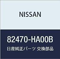 NISSAN (日産) 純正部品 メール アッセンブリー ダブテール アツパー ラフェスタ ハイウェイスター 品番82470-HA00B