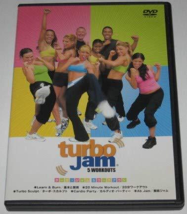 ターボ・ジャム turbo jam ベーシックセット 10日間メリハリボディプログラム